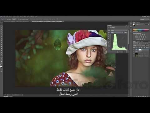 درس فوتوشوب Digital painting effects || تحويل صورة فوتوغرافية الى صورة رسم || Firas Foto