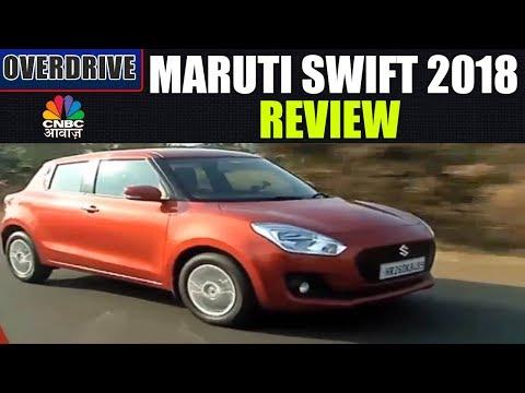Maruti Swift 2018 Review | Datsun Redigo Automatic | Awaaz Overdrive | CNBC Awaaz