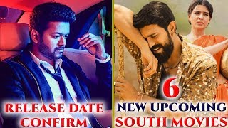 Top 6 Upcoming New South Hindi Dubbed Movies In February   Confirm Release Date