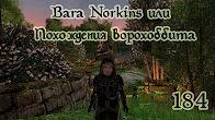 Темный властелин саурон грозится разрушить средиземье, и только хоббит может его остановить!. Фродо бэггинс вместе с друзьями должен.