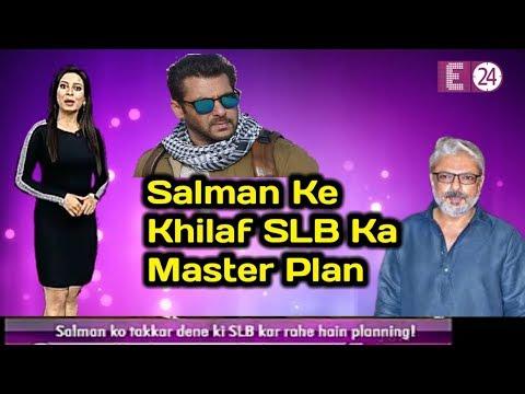 Sanjay Leela Bhansali Cast Salman Khan Enemies In his movies Mp3