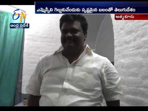 MLC Elections | tough Fight Between TDP, YCP | Nellore District