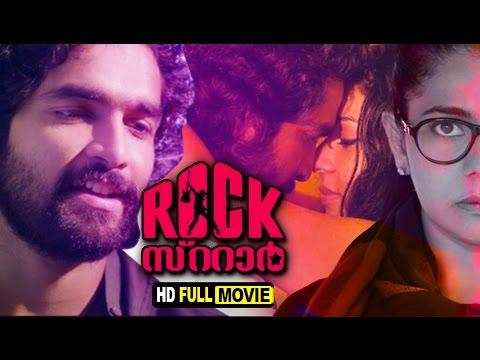 Malayalam Full movie  RockStar | Malayalam full movie new release