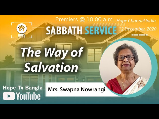Bangla Sabbath Service | The Way of Salvation | Mrs. Swapna Nowrangi | 12 December 2020