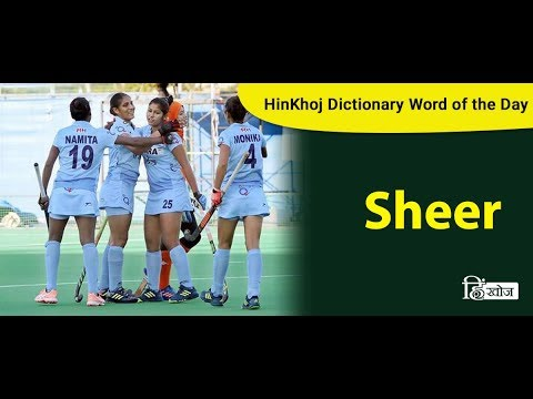 Meaning of Sheer in Hindi - HinKhoj Dictionary