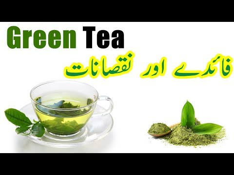 Green Tea Help to Lose Weight or Not? Green Tea Benefits & Side Effects in urdu