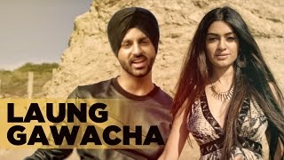 Download Hindi Video Songs - Laung Gawacha ( Full Video) | Kay V SinghFt. A2 | Latest Punjabi Song 2016 | Speed Records