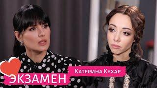 Катерина Кухар о хейте, потере ребенка и дружбе с участниками Танцев со звездами