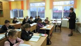 урок литературного чтения 4 класс (фрагмент)