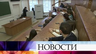 В России расширен перечень специальностей, которые можно получить в вузах за счет бюджета.