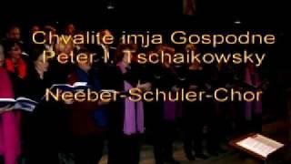 Chvalite imja Gospodne - Tschaikowsky