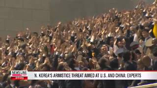 Behind Armistice Threat, N. Korea Ramps Up Pressure on the U.S. and China 정정협정 분석