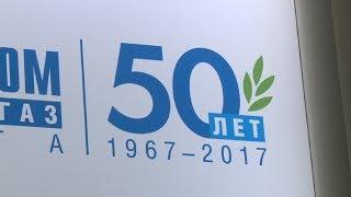 Обложка 50 ЛЕТ ГАЗПРОМ ТРАНСГАЗ УХТА