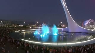 Адлер.Сочи. Олимпийская деревня. Шоу танцующие фонтаны.