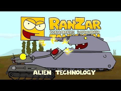 Tanktoon: Alien Technology. RanZar