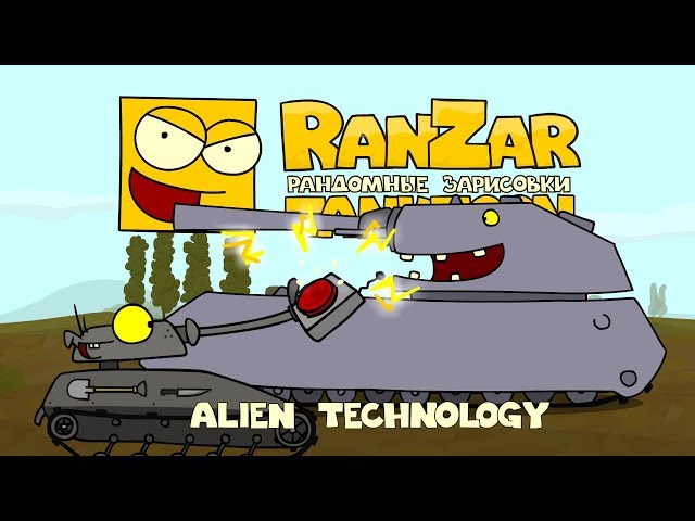 Tanktoon: Alien Technology. RanZar