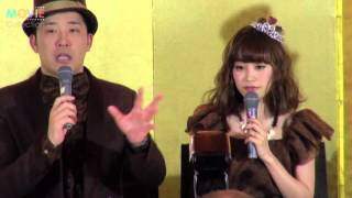 高橋愛とあべこうじが結婚会見。実は逆プロポーズだった! 高橋愛 動画 12