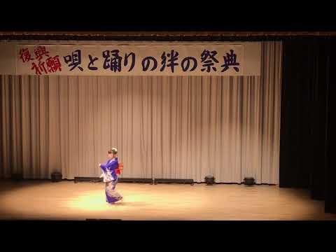 内海流道敬会の中1のお弟子さんが踊る(雨のむこうの故郷)