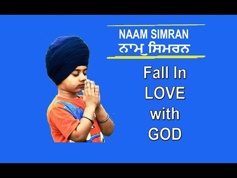 Waheguru Naam Simran by Child- Soft, Calm and Relaxing - Meditation | Sikh Religion