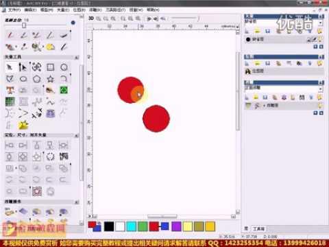 artcam pro 23golkes