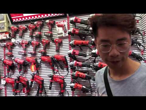 Электро- и ручной инструмент - оптовый рынок в Иу Китай / Прямой эфир из Иу