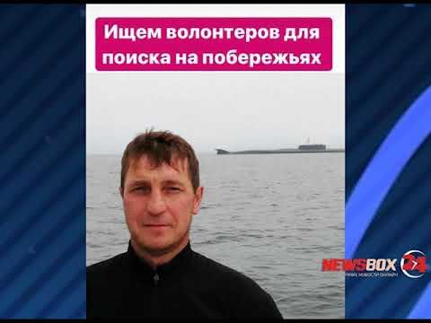 В районе мыса Ахлёстышева на Русском пропал дайвер
