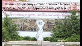 Комитет 3х100та  ЗООфилия 300 Россия Звери