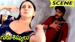 Sundar Watch Shruti Prakash While Bathing - Comedy Scene || Guru Sishyulu Movie Scenes