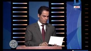 gبرنامج الطبعة الأولى|gالمسلماني يشرح حرب جبل طارق بين أسبانيا وبريطانياg