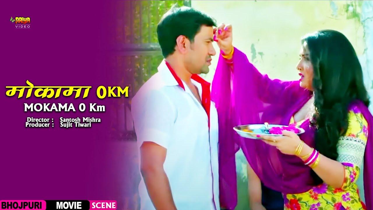#Amrapali Dubey #Nirahua  Bhojpuri. Film Scene 2020   Bhojpuri Romantic & Comedy Video 2020