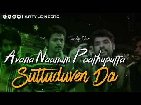 Tamil Boys Friendship WhatsApp Status Video  Gethu Friendship Song Status   Kutty Libin Edits