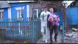 Свадьба Александра и Натальи в Шебекино