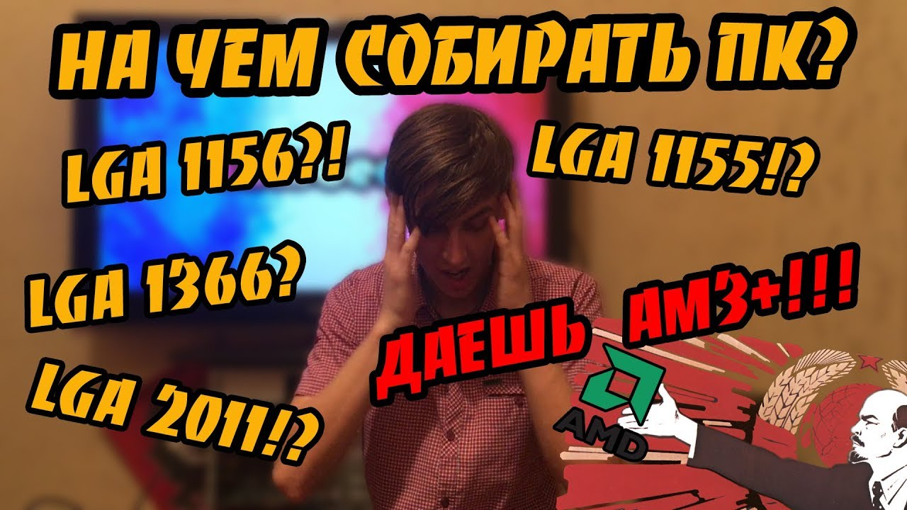 Купил 19 дюймовый монитор Acer за 500р на Avito! - YouTube