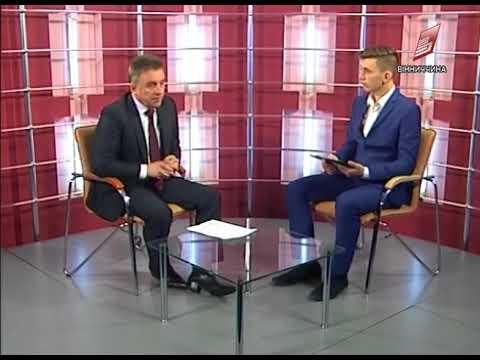 ТРК Вінниччина: Актуальне інтерв'ю : Станіслав Городинський 22 03 2018