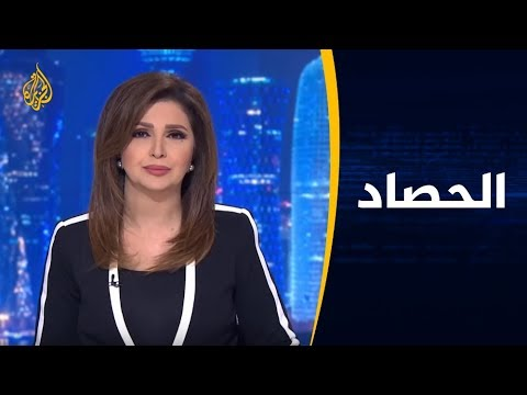 الحصاد - لبنان.. ماذا بعد غضب الشارع؟  - نشر قبل 5 ساعة