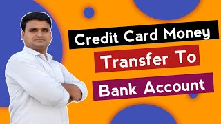 Credit card to bank transfer || Housing rent pay || 17 May 2020 best way transfer credit card money screenshot 5
