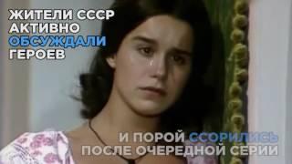 Топ сериал 1976 года