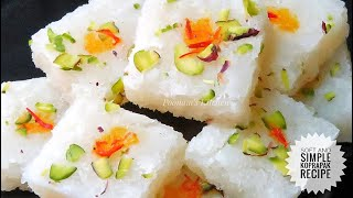 Make Kopra Pak with only 4 ingredients/ Diwali Special Recipe - Indian Sweet/ How to make Kopra pak