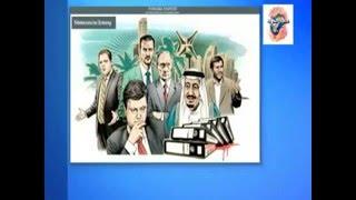 تسريبات بنما تكشف تورط شخصيات دولية في أنشطة مالية مشبوهة..فيديو
