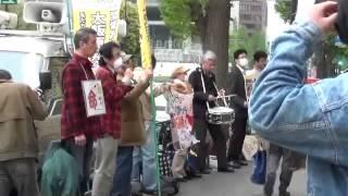 20130417 UPLAN 環境省・復興庁・原子力規制員会への抗議行動