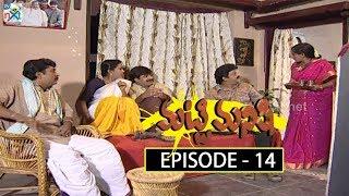 Matti Manishi Telugu Daily TV Serial   Episode 14   Akkineni Nageswara Rao, Suma   TVNXT Telugu