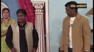 Best Of Amanat Chan and Zafri Khan Pakistani Stage Drama Full Comedy Clip