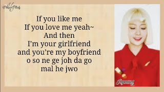 Bolbbalgan4 (볼빨간사춘기) - Tell Me You Love Me (좋다고 말해) Easy Lyrics