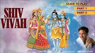Shiv Vivah By Kumar Vishu I Full Audio Song Juke Box