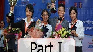 20140427 public speaking debating championship 2014 part i