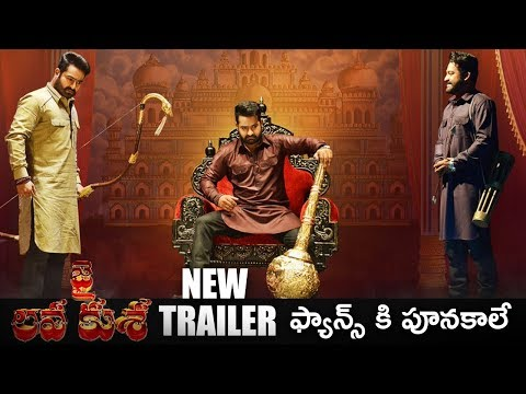 Jai Lava Kusa New Trailer - NTR, Nandamuri Kalyan Ram | Raashi Khanna, Nivetha Thomas | Bobby