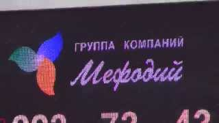 Светодиодный экран  Р20 6х4м(, 2014-03-04T16:11:54.000Z)
