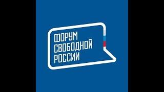 Марк Фейгин: «Форум в Вильнюсе – интеллектуальная альтернатива существующему режиму»