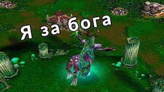 Орки 2.0 (Варкрафт 3 : Господство Хаоса) #19   Вторжение на Калимдор  