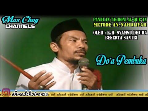 Do'a Pembuka   Panduan Taghoni Al-Qur'an Metode An-Nahdliyah